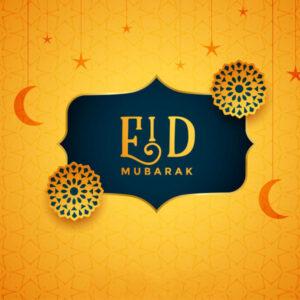 Muslim Festival Wishes -